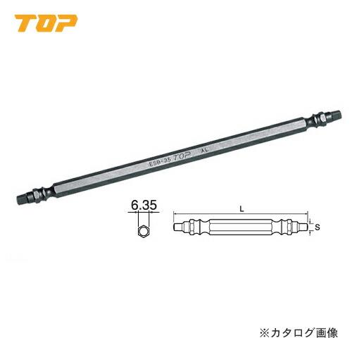 ESB-30P-110