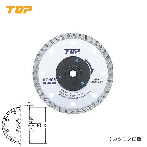 TDF-105
