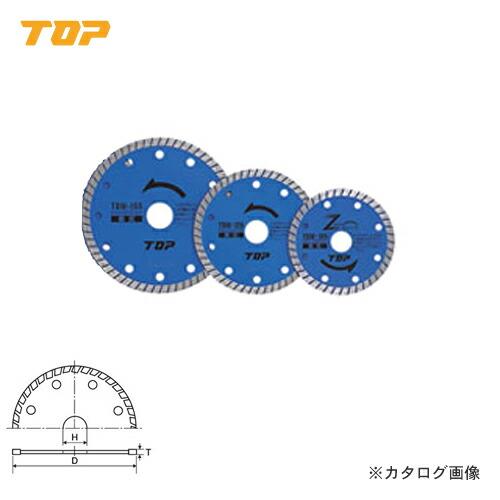 TDW-105