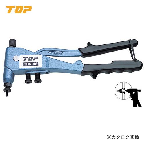 THN-46