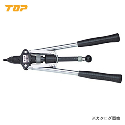 TOP-TN-610