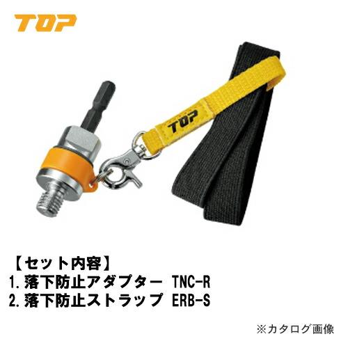 TNC-RS