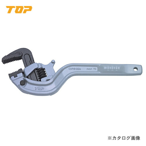 TPW-0832