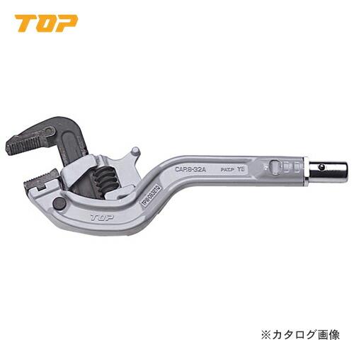TPW-0832TQ