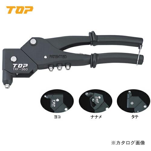 TRF-360