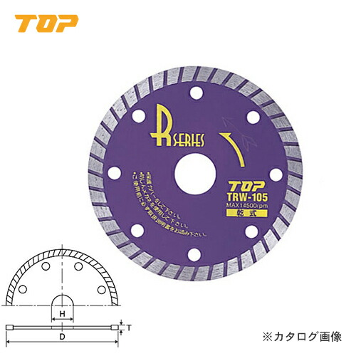 TRW-105