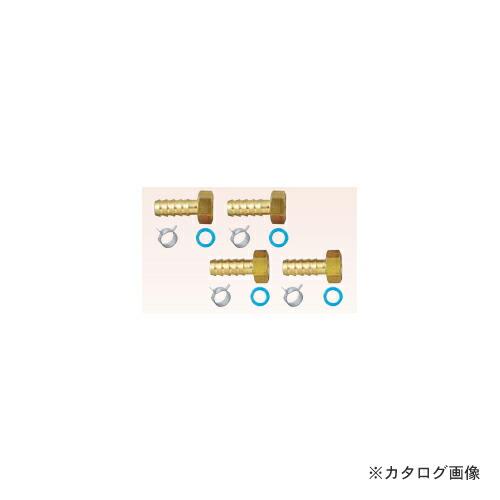 TWH4-SS