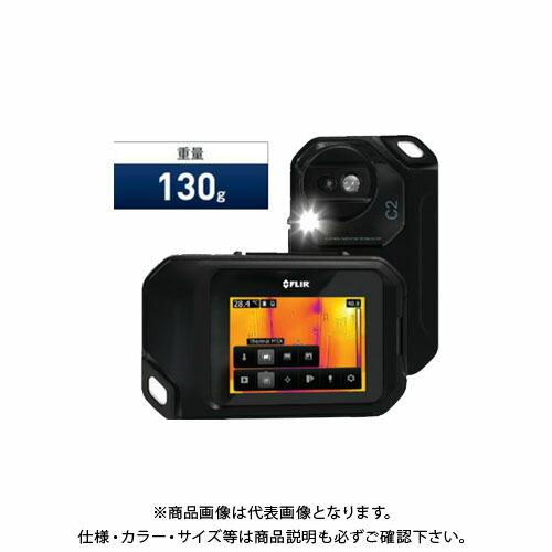 TA410FC-W