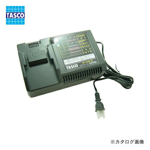 TA150MR-20