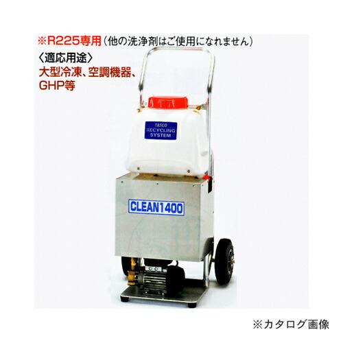 TA353SP-1400