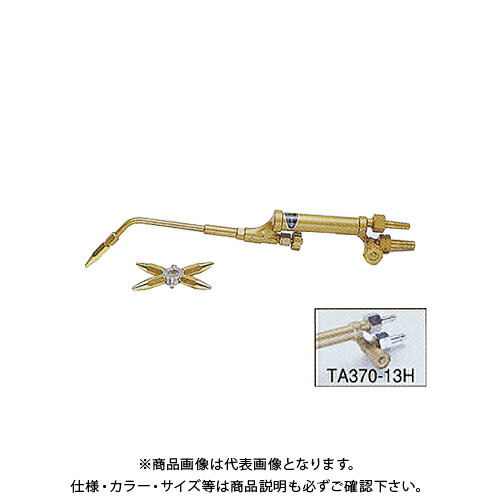 TA370-13H