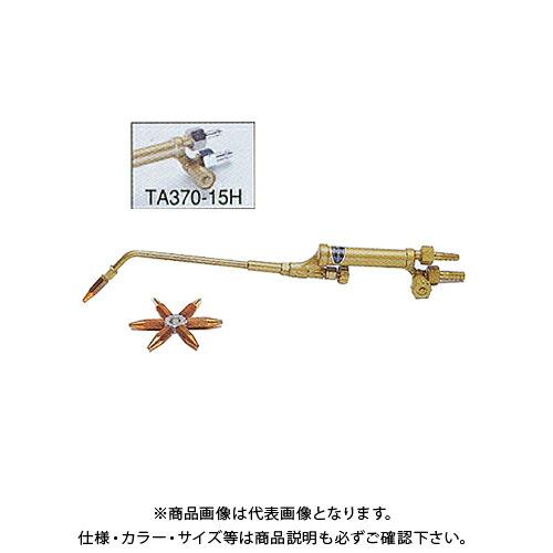 TA370-15H