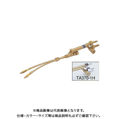 TA370-1H