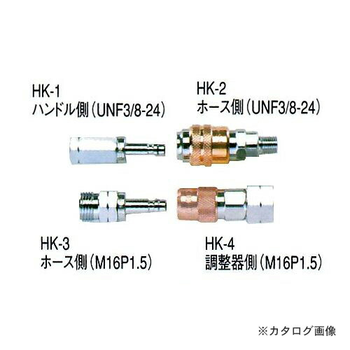 TA371HK-3