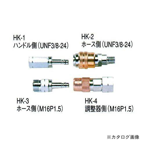 TA371HK-4