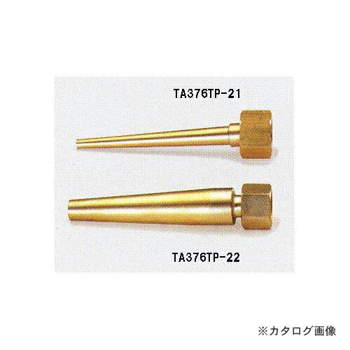 TA376TP-22