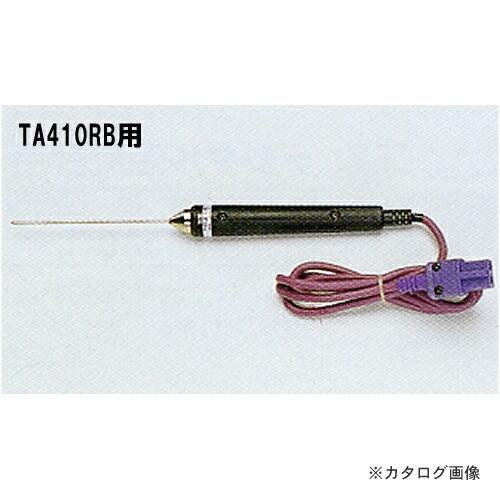 TA410AN-2