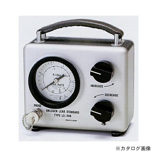 TA430RR-3S