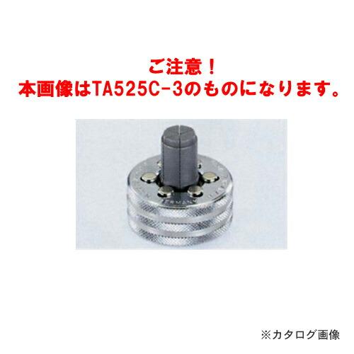TA525C-20