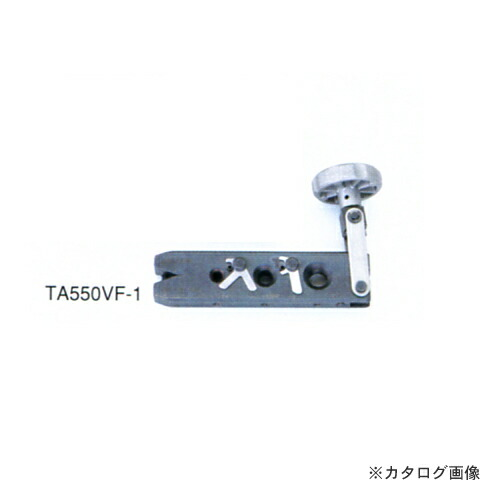 TA550VF-1