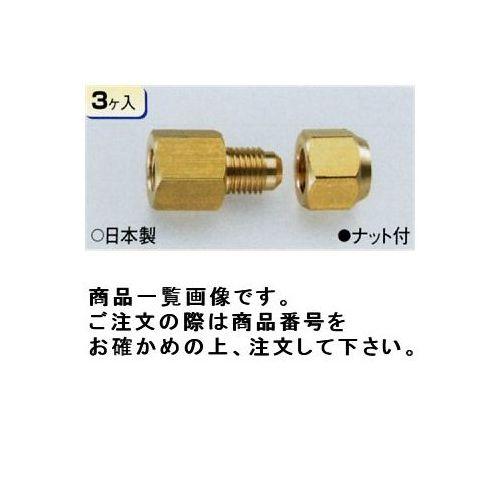 TA260F-1