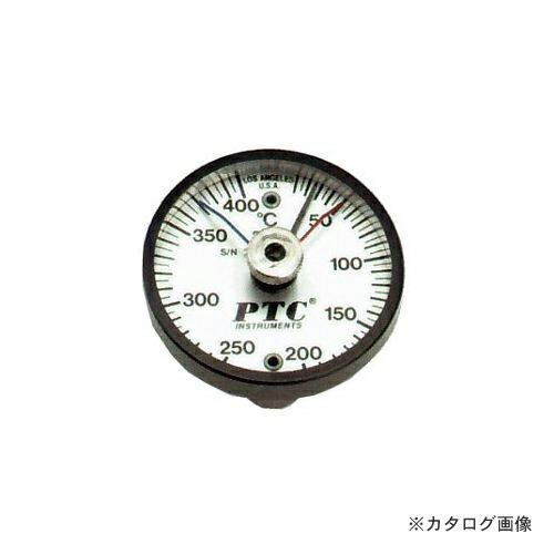 TA409N-400
