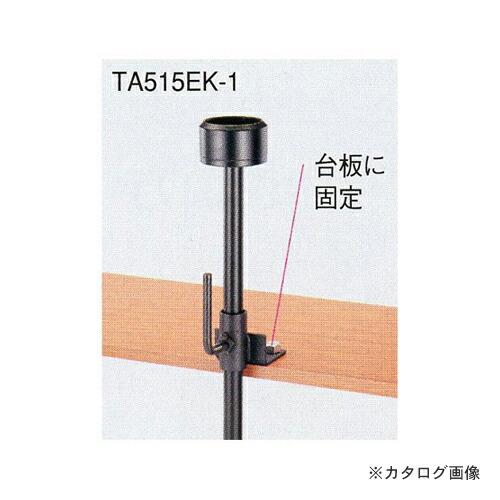 TA515EK-1