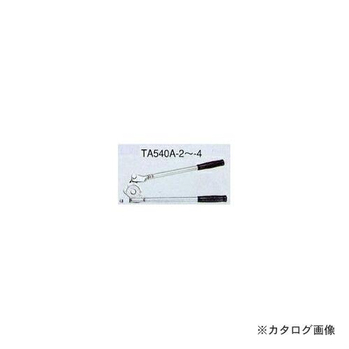TA540A-2