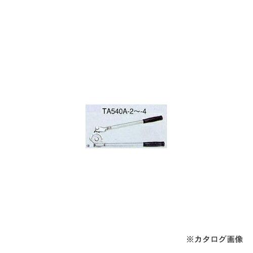 TA540A-3