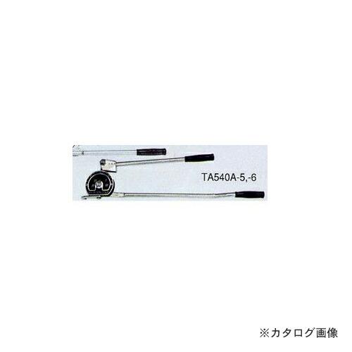 TA540A-5