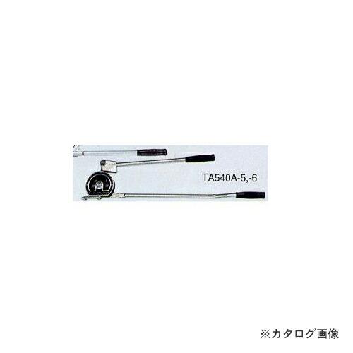 TA540A-6