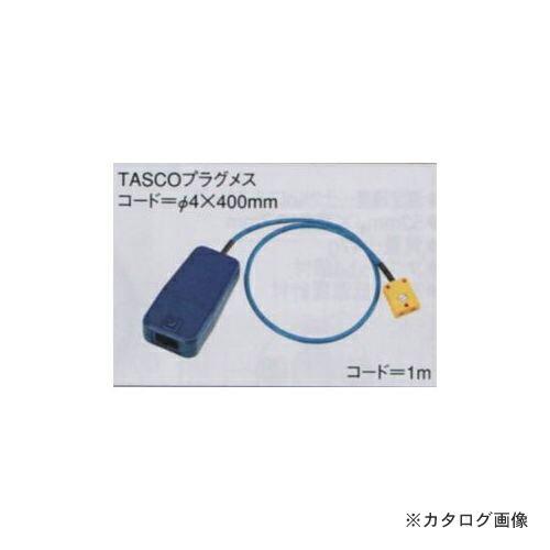 TA410-4F