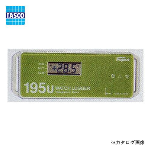 TA413HC