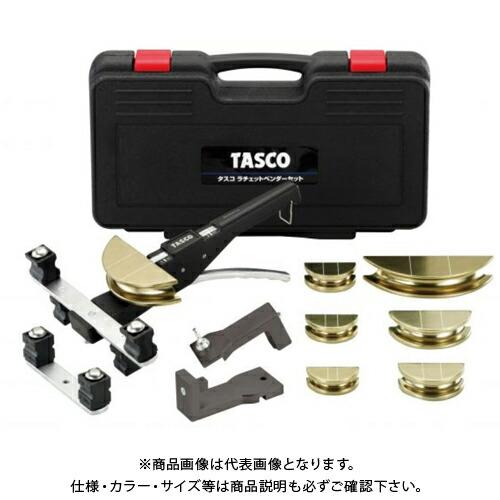 TA512AW