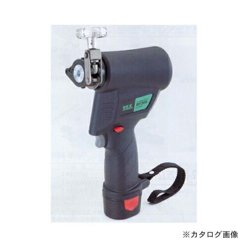 TA550FW