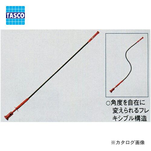 TA753TN