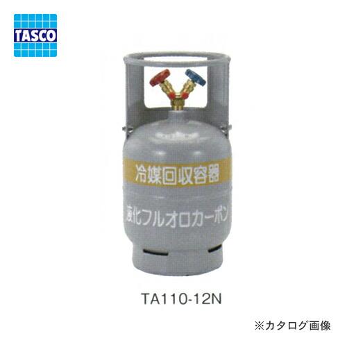 TA110-12N