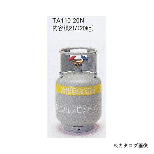 TA110-20N