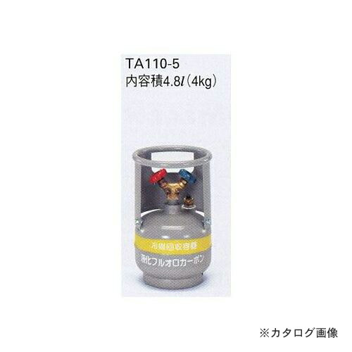 TA110-5