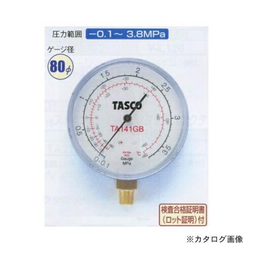 TA141GB