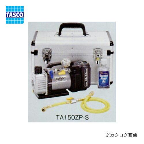 TA150ZP-S