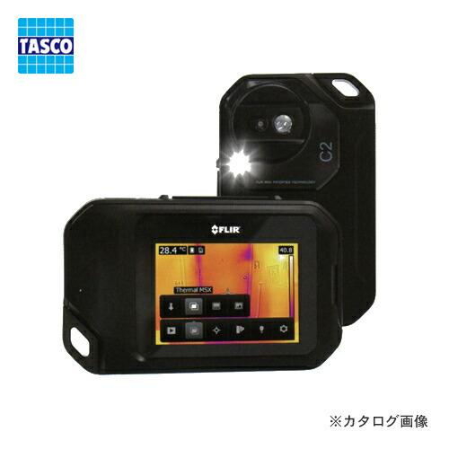 TA410FC