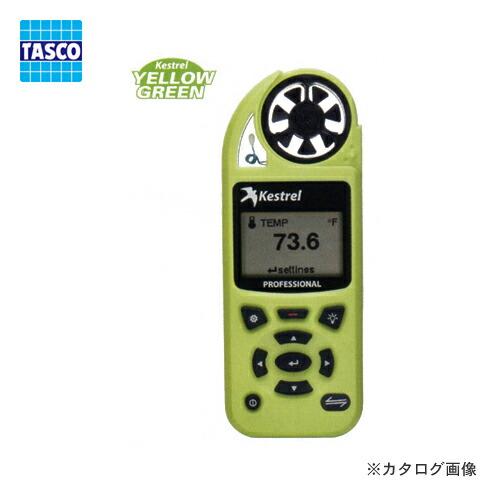 TA411RF