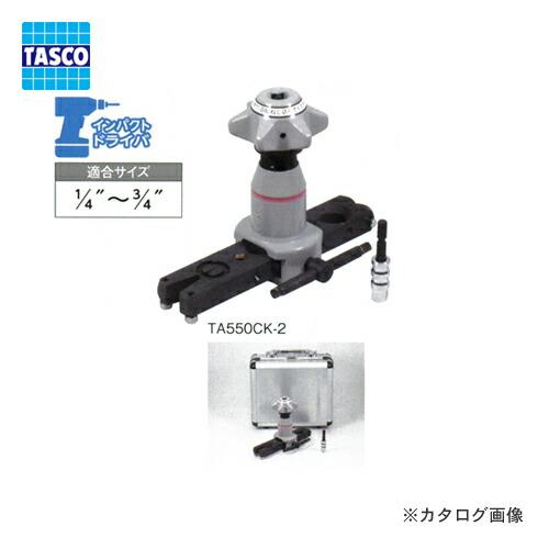 TA550CK-2