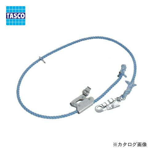 TA966EC-10