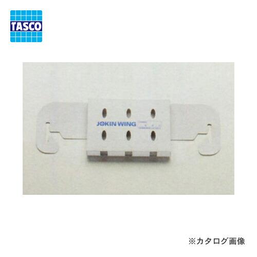 TA978JW-10