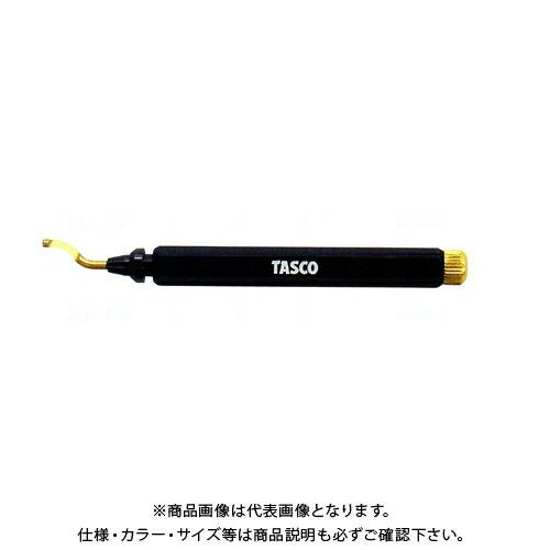 TA520AF