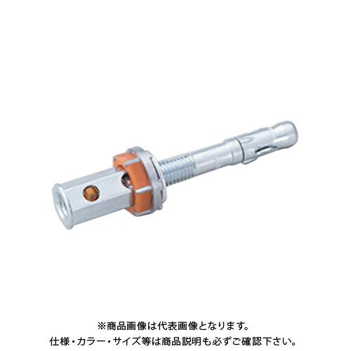 uni-BGR-3070M