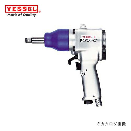 vs-GT-1600VPHL