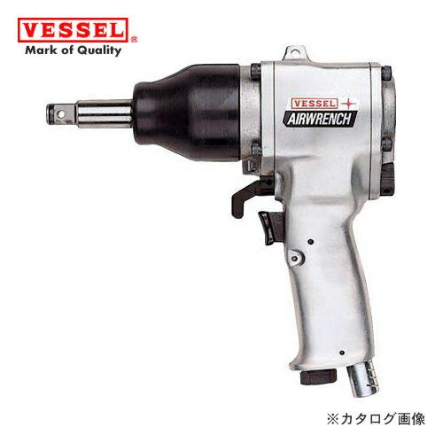 vs-GT-1600VPL